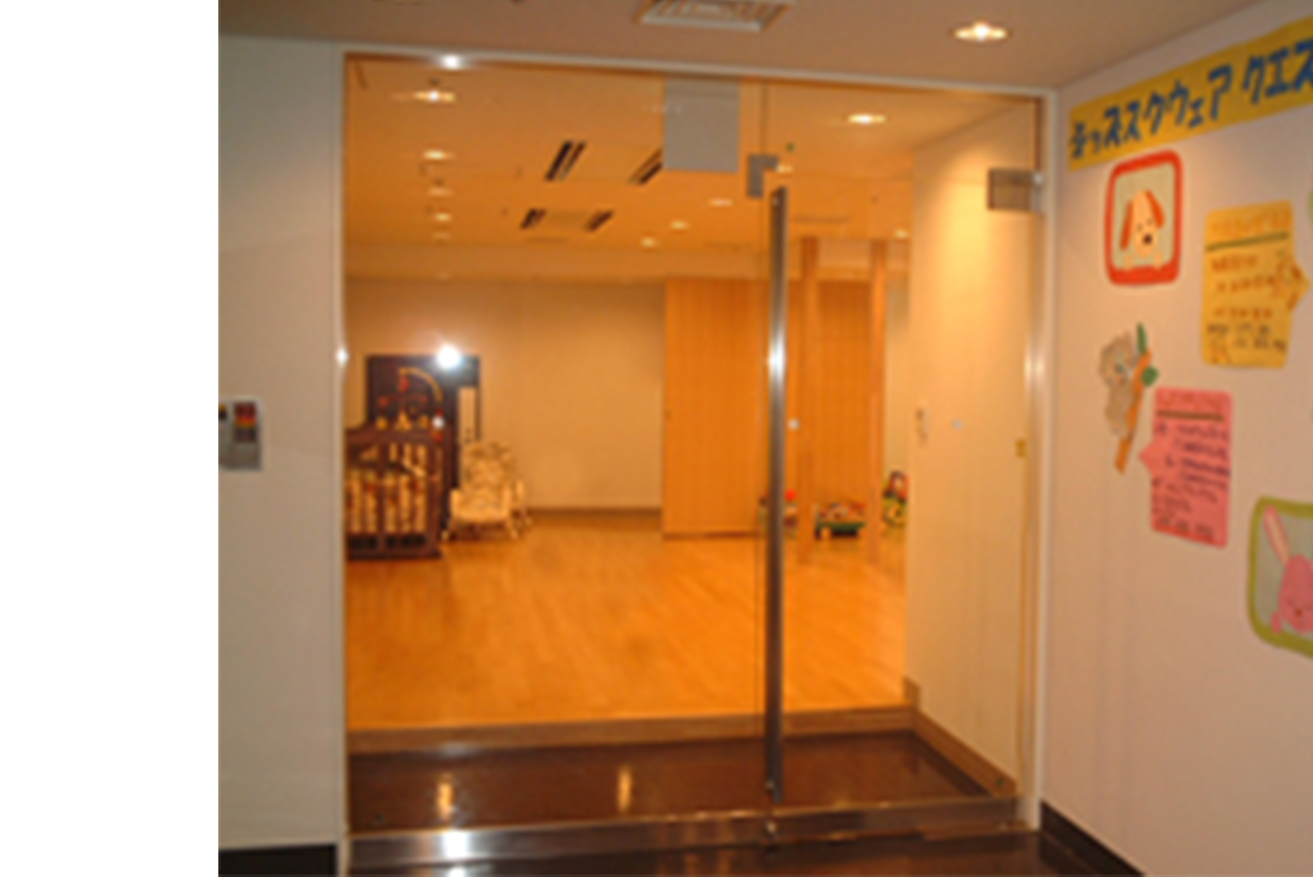 SSA_entrance